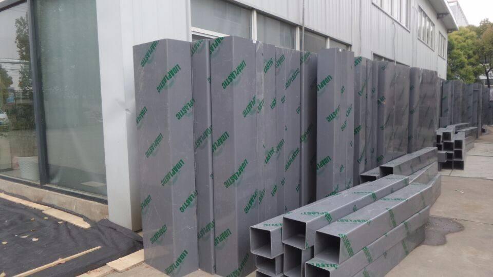 PVC风管方管