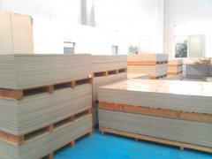 pvc板材厂家场所及安装位